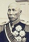 100px-Shigenobu_Okuma_2.jpg