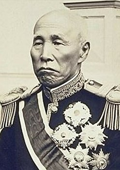 Ōkuma Shigenobu Japanese politician