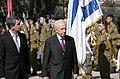 Shimon Peres and Rosen Plevneliev, October 2012. I.jpg