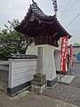 Shinkoji-Gate.jpg