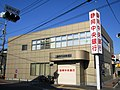 Shizuoka Chuo Bank Shibusawa branch.jpg