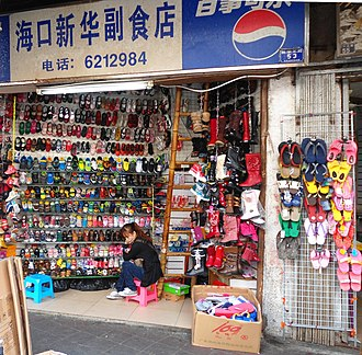 Shoe store - A small shoe shop in Haikou, Hainan Province, China.