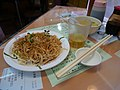 Shrimp powder with yi mein in chinese noodles shop.jpg