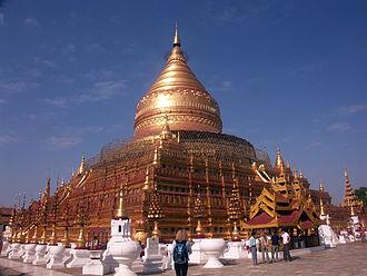 Anawrahta - Shwezigon Pagoda in Nyaung-U