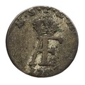 Silvermynt, reichstaler, 1763 - Skoklosters slott - 108679.tif