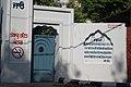Sirhind-Fatehgarh Sahib WikiExpedition 27.jpg
