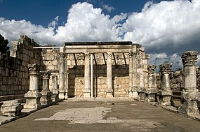 Sites of Christianity in the Galillee - Ruins of the ancient Great Synagogue at Capernaum (or Kfar Nahum) on the shore of the Lake of Galilee, Northern Israel.jpg