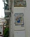 Sitges, Catalonia 267 (8311499864).jpg