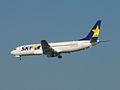 Skymark B737-86N(JA737L) (385319585).jpg