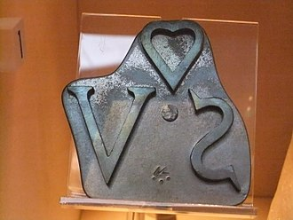 Human branding - A replica of a slave branding iron originally used in the Atlantic slave trade, on display at the Museum of Liverpool, England.