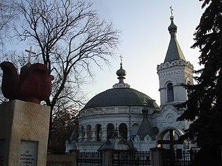 Ungheni,  Ungheni, Moldova