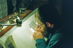 Sofer - Image: Sofer, Jewish scribe