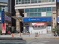 Songshan Simple Branch, Bank of Taipei 20181201.jpg