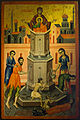 Source of Life, Anonymous, 18th century - Berat, Church of St. Ilia.jpg
