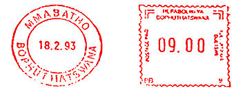 South Africa stamp type TH-A10A.jpg