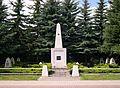 Sowjetischer Ehrenfriedhof Schwarze Pumpe 1.JPG