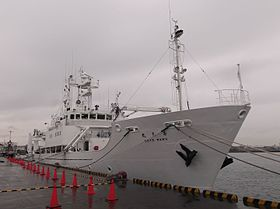 Soyo-maru, an investigation ship of National Research Institute of Fisheries Science,Fisheries Research Agency, at the Kanazawa Pier of Yokohama Port.jpg