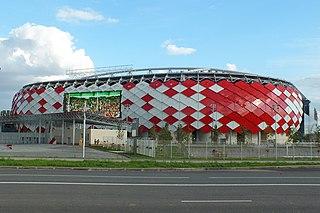 Открытие Арена — Википедия