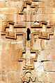 Spitakavor Crook Cross, Reconstructed.jpg