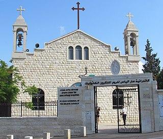 Melkite Greek Catholic Archeparchy of Akka