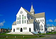 St. Georges Cathedral Georgetown, Guyana