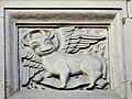 St. John's Cathedral, Warsaw – Relief - 18.jpg
