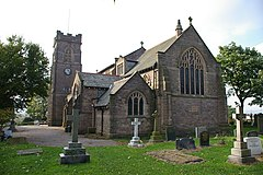St John the Evangelist Church, Thornham.jpg