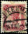 Stamp Austria 1904 72h.jpg