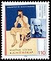 Stamp Germany 1998 MiNr2012 Manfred Hausmann.jpg