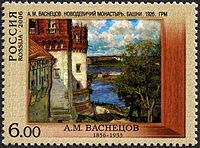 Stamp od Russia 2006 No 1135 Novodevichy Convent.jpg