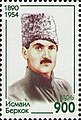 Stamp of Abkhazia - 1997 - Colnect 999813 - Ismail Berkok.jpeg