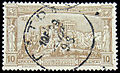 Stamp of Greece. 1896 Olympic Games. 10d.jpg