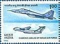 Stamp of India - 1992 - Colnect 164325 - Mikoyan Gurevich Mig 29 - Ilyushin Il 76 Transport.jpeg
