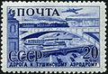 Stamp of USSR 0782.jpg