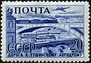 Stamp of USSR 0782.jpg