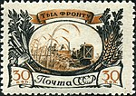 Stamp of USSR 1016.jpg