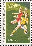 Stamp of Ukraine s114.jpg