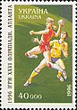 Stamp of Ukraine s114.jpg