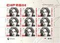 Stamp of Ukraine s1663list.jpg