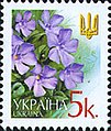 Stamp of Ukraine s429.jpg
