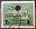 Stamp of the Rissian Empire 1913 punch cancelled.png