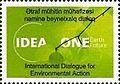 Stamps of Azerbaijan, 2014-IDEA-stamp.jpg