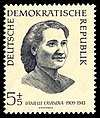 Stamps of Germany (DDR) 1962, MiNr 0881.jpg