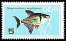 Stamps of Germany (DDR) 1966, MiNr 1221.jpg