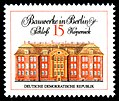 Stamps of Germany (DDR) 1971, MiNr 1662.jpg