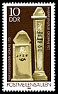 Stamps of Germany (DDR) 1984, MiNr 2853.jpg