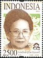 Stamps of Indonesia, 058-04.jpg