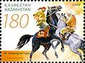 Stamps of Kazakhstan, 2009-22.jpg