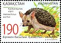 Stamps of Kazakhstan, 2012-05.jpg