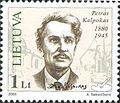 Stamps of Lithuania, 2005-02.jpg